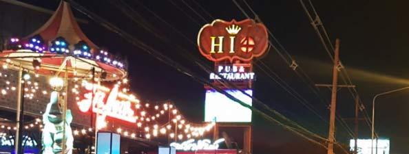 Hi 4 Disco Thailand