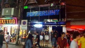 Peppermint Go Go Bar